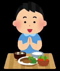 itadakimasu_boy (1)