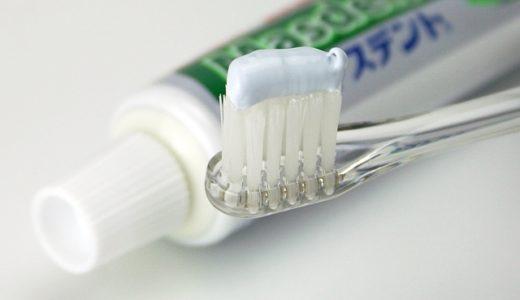 歯みがき粉の量と有効性 ~歯みがき粉は本当に必要?~