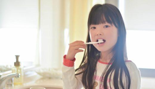 虫歯予防としての治療-シーラント