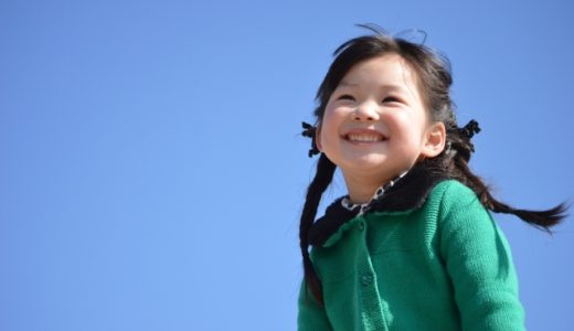 集中力がUPする!?子供の歯列矯正の種類と効果